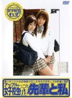 (23xy78d)[XY-078] 女子校生れず 先輩と私 78 ダウンロード