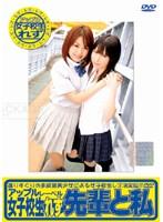 (23xy79d)[XY-079] 女子校生れず 先輩と私 79 ダウンロード