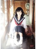 昭和の制服美少女と性交
