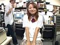 制服カメラ まりん18歳 サンプル画像0
