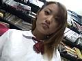 制服カメラ まりん18歳 サンプル画像7