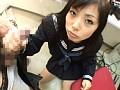 制服カメラ あや18歳 サンプル画像2