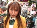 制服カメラ みづき18歳 1