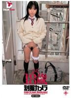 (24cad013)[CAD-013] 制服カメラ ひな18歳 ダウンロード