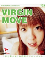 (24cc003)[CC-003] VIRGIN MOVE #3 ダウンロード