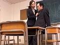 誘惑、女教師。 男子をたぶらかす年上のオンナ 鷹宮りょう