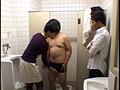 誘惑、女教師。 男子をたぶらかす年上のオンナ 有沢実紗 2