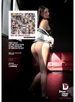 BEST HIT DREAM TICKET 2012年ドリームチケット上半期総集編 THE 4時間 ダウンロード