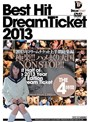 BEST HIT DREAM TICKET ド...