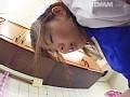 ●気な家政婦ペット 小倉杏 11