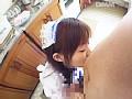 ●気な家政婦ペット 小倉杏 12