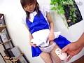 ●気な家政婦ペット 小倉杏 2