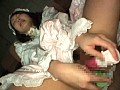 Dolls[大切な玩具] 愛慕 松岡理穂 12
