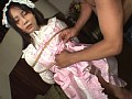 Dolls[大切な玩具] 愛慕 松岡理穂 13