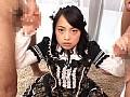 Dolls[大切な玩具] 恋情 藍山みなみ 5