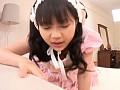 (24ghd012)[GHD-012] Dolls[大切な玩具] 偏愛 宝生瑠璃 ダウンロード 39