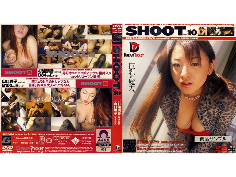 SHOOT*10