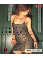Club*Venus 2 ダウンロード