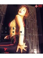 (24gr018)[GR-018] Club*Venus 4 ダウンロード