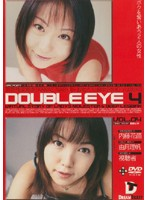 (24gr027)[GR-027] DOUBLE EYE VOL.04 ダウンロード