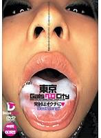 (24hfd00060)[HFD-060] 東京GalsベロCity 発射はオクチに◆ Best Bang!! 4時間 ダウンロード