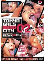 東京GalsベロCity 最後はオクチにスペシャル02 接吻とギャルと舌上発射×4時間 ダウンロード