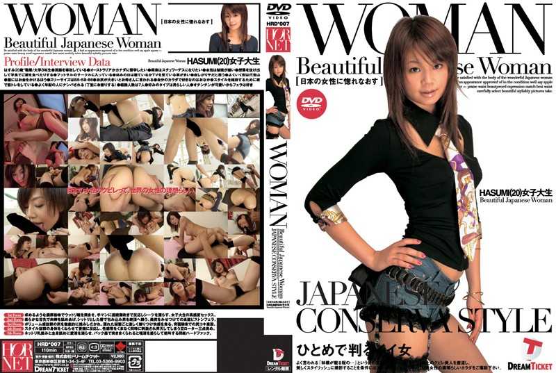 WOMAN [日本の女性に惚れなおす] 7