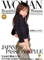 WOMAN [日本の女性に惚れなおす]8 ダウンロード