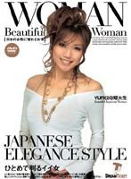 WOMAN [日本の女性に惚れなおす]9 ダウンロード