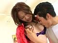 WOMAN [日本の女性に惚れなおす] 11 3