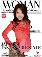 WOMAN [日本の女性に惚れなおす]11 ダウンロード