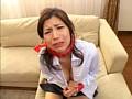 昼間に自宅で監禁されて… 松浦ユキ 18