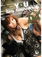 Gals Glamourous YOU 04 ダウンロード