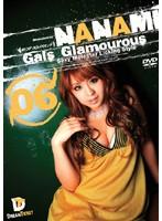 (24lgd006)[LGD-006] Gals Glamourous NANAMI 06 ダウンロード