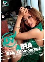 Gals Glamourous AIRA 07 ダウンロード
