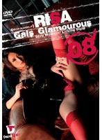 Gals Glamourous RISA 08 村上里沙