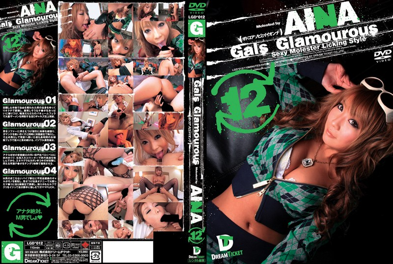 Gals Glamourous AINA 12