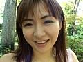 浮気録画【公開不倫ナマ素材】松本亜璃沙(34)Mrs.Pinky Snow D.70 2
