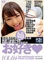 篁 篋 筝     紮        桁 眼 у 倶     障   激  抗薤    ゃ 吾        絅純     VOL.04