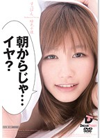 すっぴん絵色千佳【nmd-001】