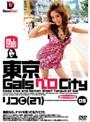 東京GalsベロCity 09