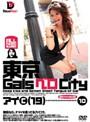 東京GalsベロCity 10 河本愛
