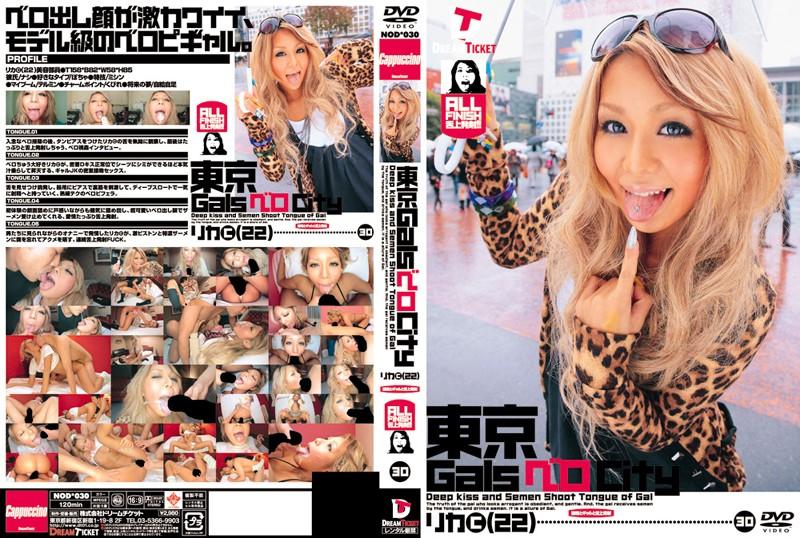 東京GalsベロCity 30