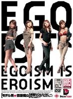 EGOIST [モデル系★猥褻痴女] ダウンロード