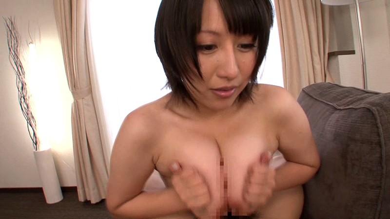 こんな女に挟射したい 谷間マ●コにそのまま中出し 前田優希 の画像8