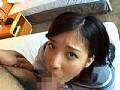 制服美少女と性交 秋元美由 サンプル画像 No.2