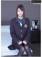 「制服美少女と性交 羽田桃子」のパッケージ画像
