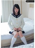 「制服美少女と性交 野宮さとみ」のパッケージ画像