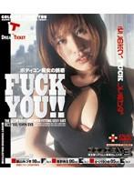 FUCK YOU!! ダウンロード