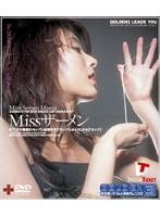 (24sw016)[SW-016] Missザーメン ダウンロード